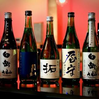 """こだわりの""""日本酒"""""""