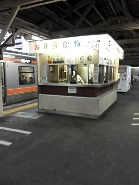 桃中軒 沼津駅在来線上りホーム - が・い・か・ん