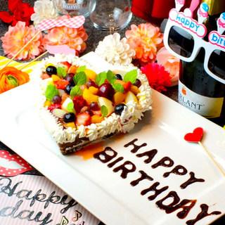 大切な記念日にも・・・誕生日ケーキは手作り★
