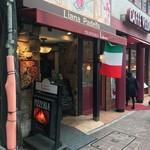 トラットリア リアナ - お店の入り口