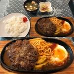 モカチャーゼ - 料理写真:ハンバーグ定食(850円)