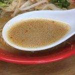 中華そば 遊山 - スープ