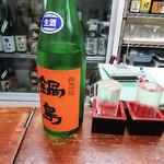 82705868 - 「鍋島」純米吟醸・オレンジラベル