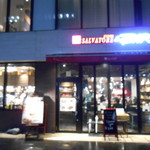 SALVATORE CUOMO&BAR - 夜のお店