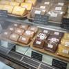 シフォンケーキのお店 C.C.C. - 料理写真:メニューは日替わりです。