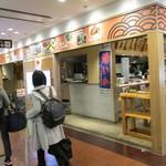 竹乃屋 - お店