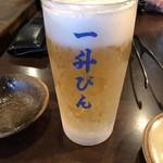 一升びん - 生ビール