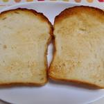 パン処 麻凛堂 - こんがりトースト