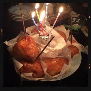 RINGO - 料理写真:アップルパイのケーキ!?