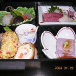 8271111 - 2004年1月のお弁当