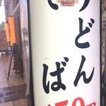 82710266 - 安い!