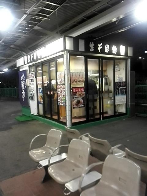 爽亭 熱海店 - が・い・か・ん