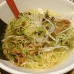 麺屋 燕 - うまねぎ麺830円