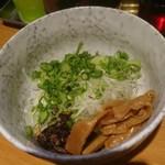 麺屋 燕 - うまねぎ麺(ネギ部)