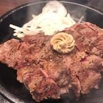 いきなりステーキ - ワイルドステーキ450g