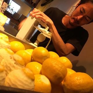 【当店のイチオシ】こだわりのレモンサワー