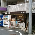 Koume - ここです