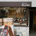 Koume - ~コウメ~