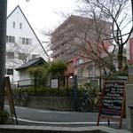 Koume - もうじき咲く桜♡