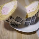 スイーツパラダイス ケーキショップ - 竹書房ゥァア゛ーッ