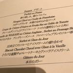 Le Manoir D'HASTINGS -