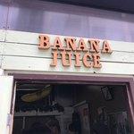 バナナ ジュース -
