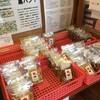 八重岳ベーカリー - 料理写真:焼き菓子
