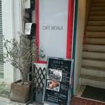 カフェ モアラ - 入口