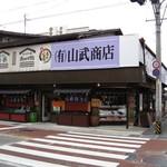 82721785 - 焼肉店への入り口は左側にある