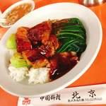 北京 - 料理写真:豚肉の角煮ごはん