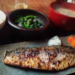 鯖の塩焼き専門店 鯖なのに。 - 「もの凄い鯖」の塩焼き定食(1,000円)