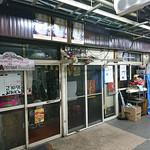 モンティー - こちらの店舗は2018/02/28まで