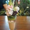 Giontsujiri - 料理写真:お花見そふと
