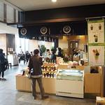 祇園辻利 - 祇園辻利 東京スカイツリータウン・ソラマチ店