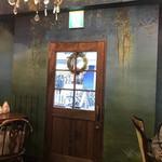Cafe Otogi -