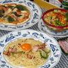 アップルハウス - 料理写真:カルボナーラ、マルゲリータ、イタリアンサラダ