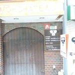 8273491 - 重厚な扉はお城そのもの