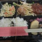 おべんとう さくら屋 - 料理写真:ハンバーグ弁当