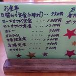 大橋 - 目にいうです!(⌒‐⌒)