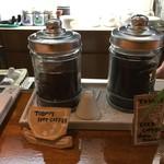 ハート コーヒー - プレミアムブレンドの豆