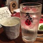 がんばれニッポン馬肉道場 馬喰ろう - 焼酎+チェイサー