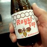 ゆ~シティー蒲田 - 昭和42年から50年近くの歴史ある飲料「ローヤルトップ」
