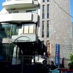 ゆ~シティー蒲田 - 3階建ての建物ですが、営業で利用しているのは2階までのようです