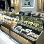 惣菜暖簾 山正 アトレ川崎店 - アトレ地下1階で天ぷらなどを販売する山正さんですが