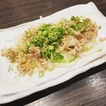 大衆居食家 しょうき - 炙り酢モツ