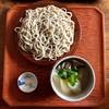 秋谷亭あらき - 料理写真: