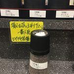とんかつ大門 檍 - 岩塩が4種類