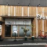 カジュアル割烹 Shun -