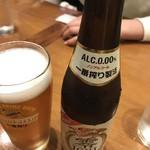 82739709 - ノンアルコールビール   車なので我慢