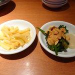 天下一品 - サービスカウンターの惣菜(無料)